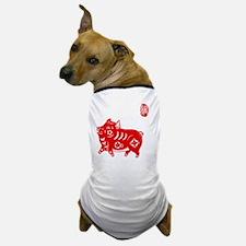 Asian Pig Dog T-Shirt
