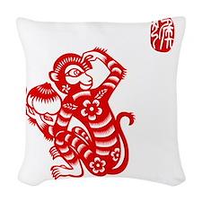 Asian Monkey Woven Throw Pillow