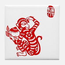 Asian Monkey Tile Coaster