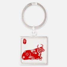 Asian Ox Square Keychain