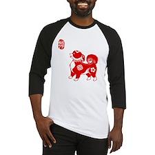Asian Dog Baseball Jersey