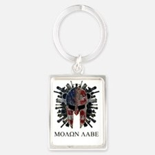 Come and Get Our Guns Portrait Keychain