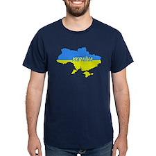 Ukraine / Ukraina T-Shirt