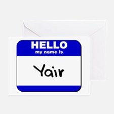 hello my name is yair  Greeting Cards (Package of
