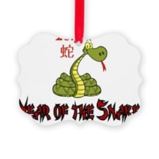 2013 Year of the Snake Ornament
