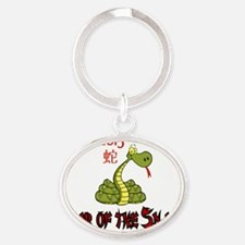 2013 Year of the Snake Oval Keychain