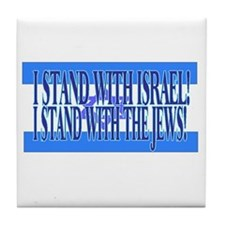 I STAND WITH ISRAEL Tile Coaster