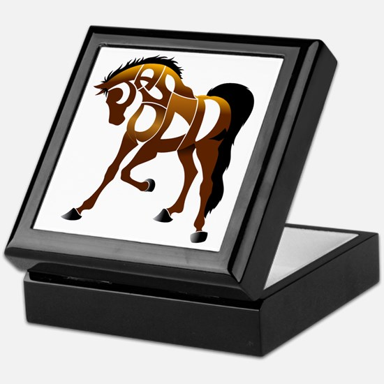 jasper brown horse Keepsake Box
