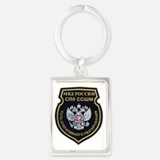 Rapid Response Company Portrait Keychain