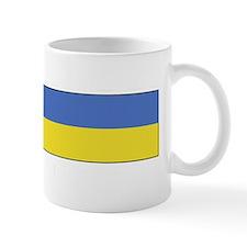 Born In Ukraine Mug