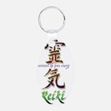 Reiki Healing hands chinese Keychains
