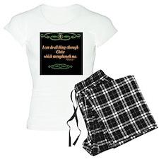 Philippians 4 13 Cross Pajamas