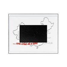 LoveChina Picture Frame