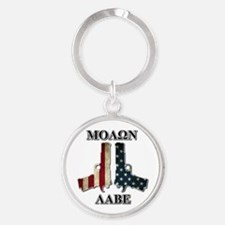 Molone Labe (Come and Take Them) Round Keychain