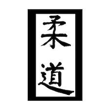 Judo Rectangle Decal
