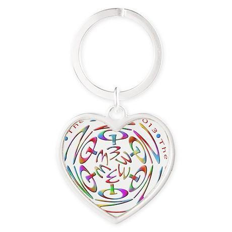 Class of 2013 Heart Keychain