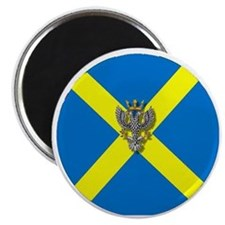 Mercian Crest Magnet