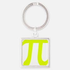 Neon Pi Square Keychain