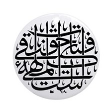 Arabic calligraphy the sun Round Ornament