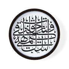Arabic calligraphy the sun Wall Clock