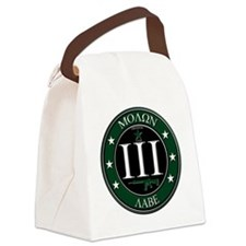 Molon Labe Canvas Lunch Bag