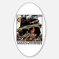 IMPERIALISTIC MONSTER Oval Decal