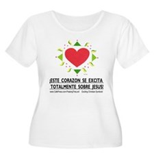 Espanol! Excita Corazon! T-Shirt