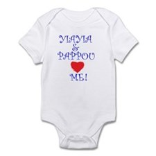 YIAYIA AND PAPPOU LOVE ME Infant Bodysuit