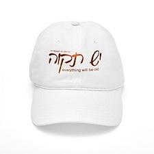 Yesh Tikvah Baseball Cap