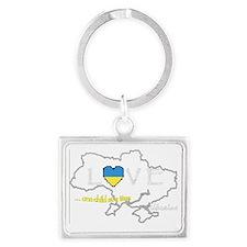 Love Ukraine...(D) Landscape Keychain
