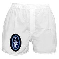 Molon Labe (Vertical Glow) Boxer Shorts