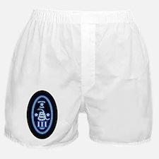 Molon Labe (iVertical Glow) Boxer Shorts