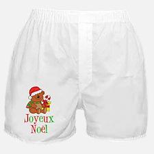 Joyeux Noel Ornament Boxer Shorts