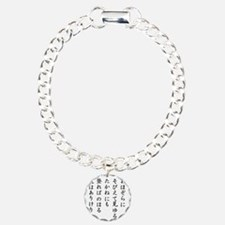 Ambition (Japanese text) Bracelet