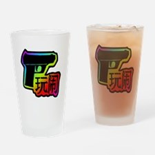 Pthalios Troublemaker Drinking Glass