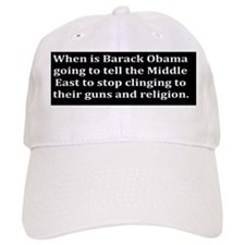 anti obama middle east dark bump Baseball Cap