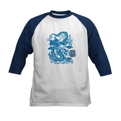 Vaughn's Dragon-Blue Kids Baseball Jersey