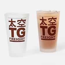 Pthalios TG Freight Drinking Glass