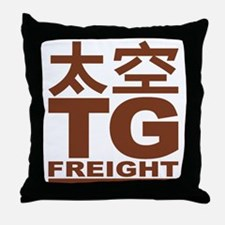 Pthalios TG Freight Throw Pillow