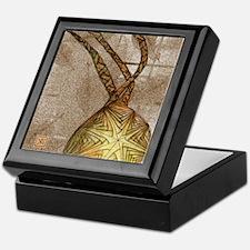 Vidalia Keepsake Box