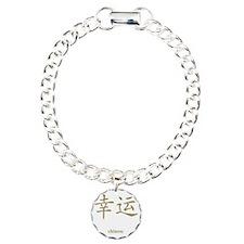 Chinese Luck Bracelet
