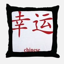Chinese Luck Throw Pillow