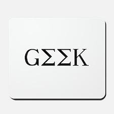 GEEK [GREEK] Mousepad