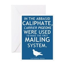 Mailing System Greeting Card