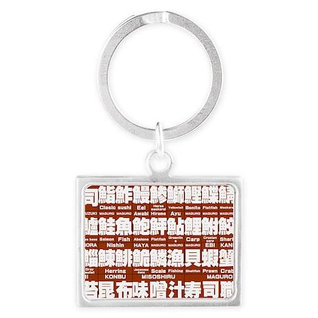 Gothic-style Kanji of Sushi and Landscape Keychain