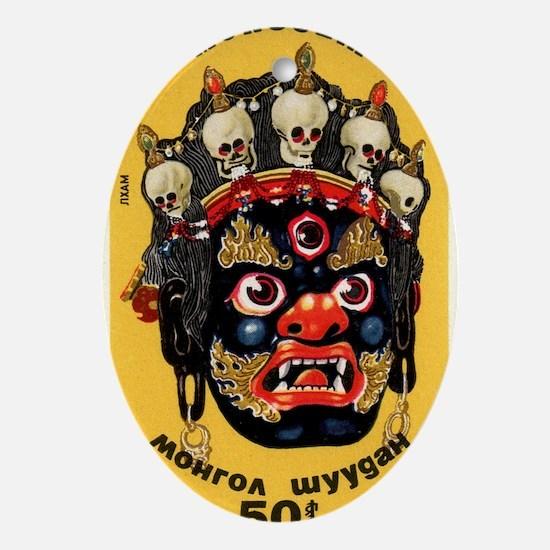 1984 Mongolian Folklore Mask Yellow  Oval Ornament