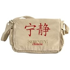 Chinese Serenity Messenger Bag