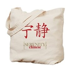 Chinese Serenity Tote Bag
