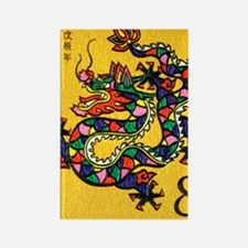 Vintage 1988 China Dragon Zodiac  Rectangle Magnet
