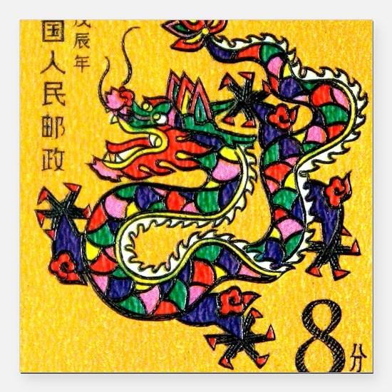 "Vintage 1988 China Drago Square Car Magnet 3"" x 3"""